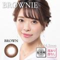 【乱視用】バービーアイBROWNIEブラウン>1年1枚3980円DIA14.2mm