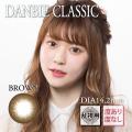 【乱視用】バービーアイDANBIECLASSICブラウン1年1枚3980円DIA14.2mm