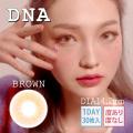 【ワンデー30枚入り】MTPRxBTS DNADestiny Brown(ディスティニーブラウン)1箱30枚入り