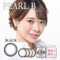 【乱視用】バービーアイPEARLBブラック1年1枚3470円DIA14.2mm