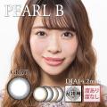 【乱視用】バービーアイPEARLBグレー1年1枚3980円DIA14.2mm