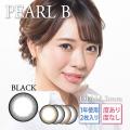 #【度あり度なし】PEARLBブラック1年2枚入DIA:14.2mm[工場直送便]