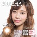 【乱視用】バービーアイSHASHAチョコ>1年1枚3470円DIA14.2mm