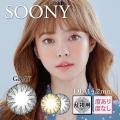【乱視用】バービーアイSOONYグレー1年1枚3470円DIA14.2mm