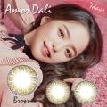 7days【度あり度なし】バービーアイ アモールダリ(AmorDALI)ブラウン12枚入DIA:14.0mm激安カラコン