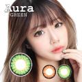【度あり】バービーアイ アウラ(Aura)グリーン1年・2枚入DIA:15.0mm激安カラコン