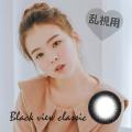 【乱視用】バービーアイ ブラックビュークラシック(Black view classic)ブラック1年・1枚入DIA:14.0mm送料無料
