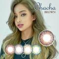 【度あり度なし】バービーアイ チャチャ(Chacha)ブラウン1年・2枚入DIA:14.5mm激安カラコン