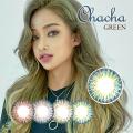 【度あり度なし】バービーアイ チャチャ(Chacha)グリーン1年・2枚入DIA:14.5mm激安カラコン