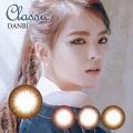 【度あり・度なし】バービーアイ ダンビークラシック(DanbieClassic)チョコ1年・2枚入DIA:14.5mm激安カラコン