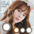 【度なし】バービーアイ ダリ エクストラ(Dali Extra)グレー1年・2枚入DIA:14.5mm激安カラコン