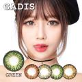 【度あり度なし】バービーアイ ガディス(Gadis)グリーン1年・2枚入DIA:15.0mm激安カラコン