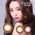 【度あり度なし】バービーアイ アルディ(Hardi)ブラウン1年・2枚入DIA:15.0mm激安カラコン