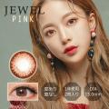 【度あり度なし】バービーアイ ジュエル(Jewel)ピンク DIA15mm 1年2枚入り
