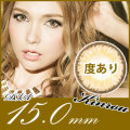 【度あり】バービーアイ 金狼(キンロウ-Kinrou)TOKYO NADESHIKO MERIさんプロデュースカラコン