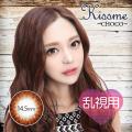 【乱視用】バービーアイ キスミー(Kissme)チョコ1年・1枚入DIA:14.5mm送料無料