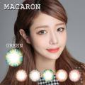 【度あり度なし】バービーアイ マカロン(Macaron)グリーン1年・2枚入DIA:14.5mm激安カラコン