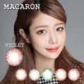 【度あり度なし】バービーアイ マカロン(Macaron)バイオレット1年・2枚入DIA:14.5mm激安カラコン