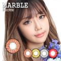 【度あり度なし】バービーアイ マーブル(Marble)ブラウン1年・2枚入DIA:14.2mm激安カラコン