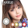 【度あり度なし】バービーアイ マーブル(Marble)グレー1年・2枚入DIA:14.2mm激安カラコン