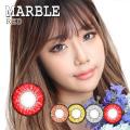 【度あり度なし】バービーアイ マーブル(Marble)レッド1年・2枚入DIA:14.2mm激安カラコン