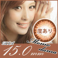【度あり】バービーアイ Tokyo nadeshiko桃玉(Momodama)ブラウン1年・2枚入DIA:15.0mm激安カラコン