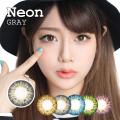 【度あり度なし】バービーアイ ネオン(Neon)グレー@1年・2枚入DIA:14.2mm激安カラコン