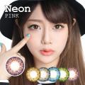 【度あり度なし】バービーアイ ネオン(Neon)ピンク1年・2枚入DIA:14.2mm激安カラコン