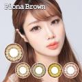 【度あり度なし】バービーアイ ピオナ(Piona)ブラウン1年・2枚入DIA:14.5mm激安カラコン