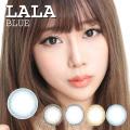 【度あり度なし】バービーアイ ララ(LALA)ブルー1年・2枚入DIA:14.0mm激安カラコン