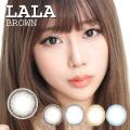 【度あり度なし】バービーアイ ララ(LALA)ブラウン1年・2枚入DIA:14.0mm激安カラコン
