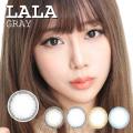 【度あり度なし】バービーアイ ララ(LALA)グレー1年・2枚入DIA:14.0mm激安カラコン