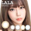 【度あり度なし】バービーアイ ララ(LALA)ヘーゼル1年・2枚入DIA:14.0mm激安カラコン