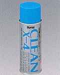 ポリマー用下地処理剤クリーンX-4