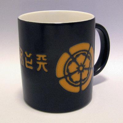 織田信長マグカップ2-1