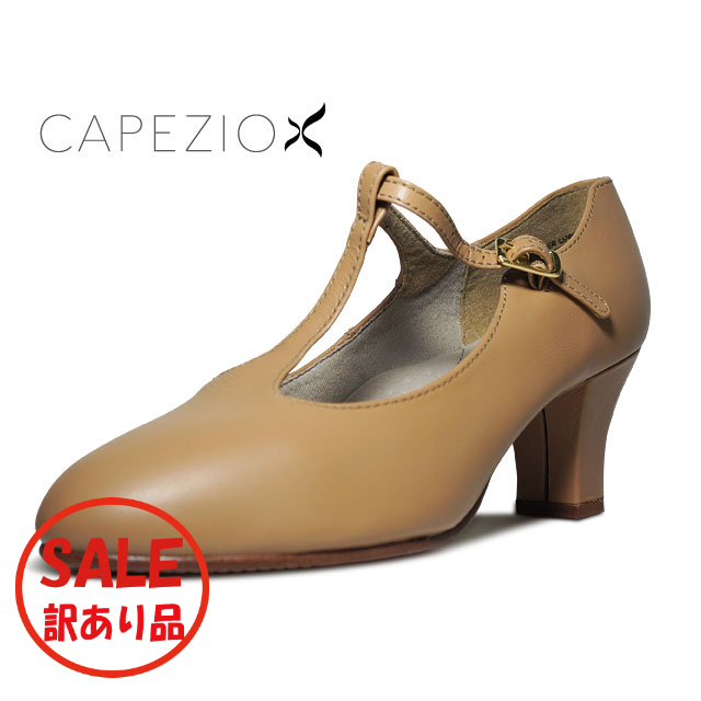 700CARB品