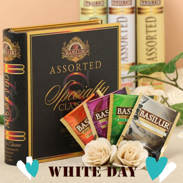 【ホワイトデー特典】SPECIALTY CLASSIC ASSORTED (ティーバッグ32袋入り)