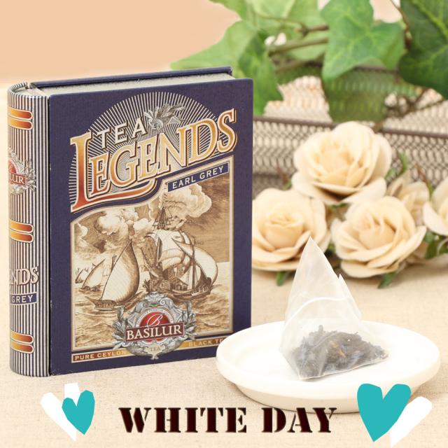 【ホワイトデー特典】Miniature Legnds Earl Grey (テトラバッグ5個入り)