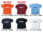 バスデイドライシルキータッチTシャツ(半袖・長袖)