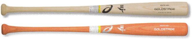 2021年モデル ゴールドステージ ホワイトアッシュ アシックス 硬式木製バット 3121A772
