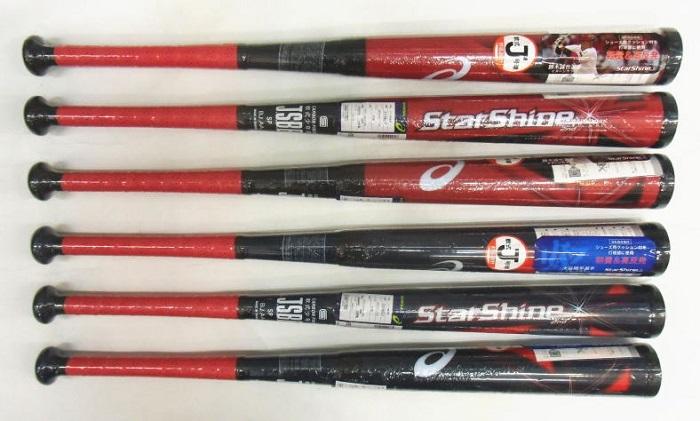2021年モデル アシックス STAR SHINE 2nd スターシャイン2nd 少年軟式用バット 3124A217