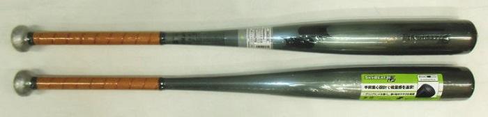2021年モデル カタログ外・限定品 スカイビート31K-LF JH SSK 中学硬式用バット SBB2004