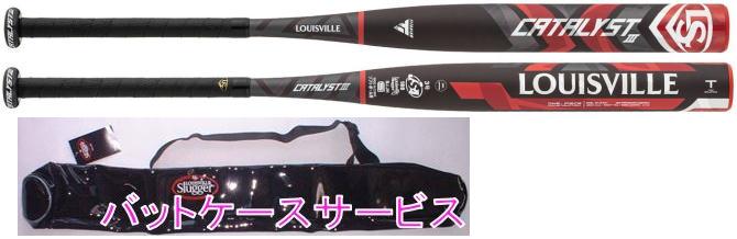 送料無料 2021年モデル ルイスビルスラッガー カタリスト3TI トップバランス 革・ゴム用 ソフトボール3号用バット WTLJKS21T