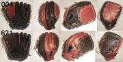 2021年モデル カタログ外・後期限定品 アシックス 軟式グラブ 内野手・外野手用 メジャースタイル 3121A810