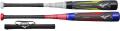 送料無料 2019年モデル カタログ外・後期限定品 ビヨンドマックス オーバル ミズノ 少年軟式用バット 1CJBY143