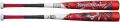 予約商品 送料無料 2021年モデル カタログ外・限定品 ビヨンドマックス ギガキング ミズノ 少年軟式用バット 1CJBY154