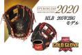 ローリングス 2020 OPENING DAY MLB COLLECTION 205W2BGモデル 軟式グラブ GRXMLB205W2BG