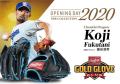 ローリングス 2020 OPENING DAY NPB COLLECTION 中日 福谷モデル 軟式グラブ GRXNPBKF6