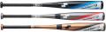 2020年モデル カタログ外・限定品 ネオフライト RBJ SSK 少年軟式用バット SBB5026