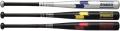 SSK トレーニング用バット ダイナマイトトレーナー SBB7000